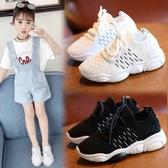 兒童網鞋2019夏季新款男童透氣網面軟底女童時尚大童運動鞋小白鞋