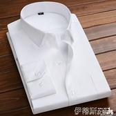 長袖襯衫男士長袖白襯衫寬鬆商務職業正裝韓版潮流打底襯衣黑色工裝短袖寸  【618 大促】
