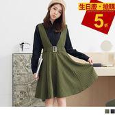 OrangeBear《DA4096》附腰帶直條紋V領吊帶傘襬洋裝.2色--適 XL~5L