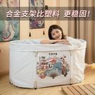 日式洗澡泡澡桶成人折疊家用全身超大號加厚汗蒸沐浴桶浴缸坐浴盆