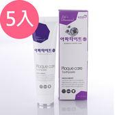 【韓國APATITE】鑽石系列牙膏-去除齒垢130g_5入