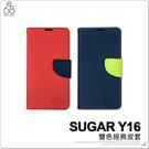 SUGAR Y16 糖果 經典 皮套 手機殼 翻蓋側掀插卡 保護套 簡單方便 磁扣 手機套 手機皮套 保護殼