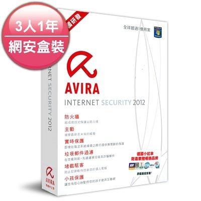 【軟體採Go網】Avira Premium Security Suite 2012 / AVIRA小紅傘網路安全大師2012【3人1年中文盒裝版】