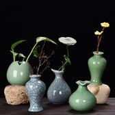 花瓶小清新花瓶現代創意家居客廳裝飾花器擺件工藝品綠蘿水培容器花插