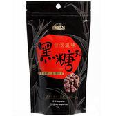 統一生機~台灣風味黑糖丸150公克/包