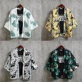 道袍男女情侶短袖開衫和服七分袖防曬衣夏季日式薄外套(中秋禮物)