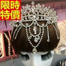 皇冠頭飾質感名媛-歐式新娘公主水晶鑽精緻女飾品3款65w5【巴黎精品】