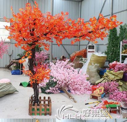 仿真楓葉樹假紅楓樹盆栽假樹落地客廳裝飾假花樹塑料5桿加密好樂匯