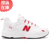 【現貨】New Balance 615 女鞋 休閒 復古 老爹 皮革 白 紅【運動世界】ML615NWR