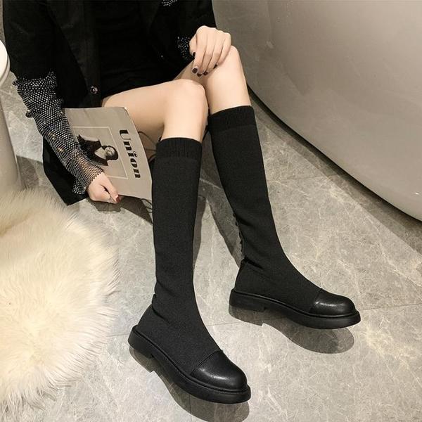 現貨 長靴不過膝彈力靴女秋季新款後繫帶長靴女平底長靴瘦瘦靴騎士