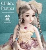 大號貝翎芭比洋娃娃女孩套裝公主單個超大仿真玩具換裝精致禮盒布 moon衣櫥