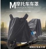 機車雨罩-摩托車車罩踏板電動機動助力車防雨遮陽車衣防塵加厚防曬雨罩通用 糖糖日系
