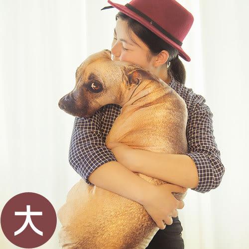 【WS16120603】 可愛創意擬真小狗造型個性抱枕 沙發靠墊 (大)