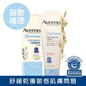 艾惟諾燕麥益敏修護保濕霜206g