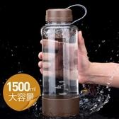 水杯 太空杯1500ml大容量水杯運動健身水壺大號塑料水瓶杯子1000ml【樂享生活館】
