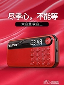 先科V60收音機老人老年人小型便攜式廣播插卡小播放器隨身聽半導體聽歌新款充電信號強好樂匯