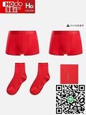 禮盒裝 男士本命年四角內褲大紅色平角褲禮物三角褲頭襪子【海闊天空】