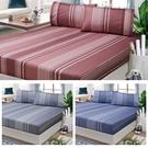 【FITNESS】精梳棉雙人床包枕套三件組-安德里 (3款)_TRP多利寶