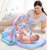 嬰兒玩具健身架寶寶腳踏鋼琴音樂 新生兒0-3-6-12個月0-1歲9益智igo    琉璃美衣
