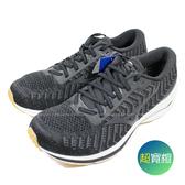 (B7)MIZUNO 美津濃 男鞋 超寬楦WAVE RIDER 24 慢跑運動鞋 J1GC207651針織黑 [陽光樂活]