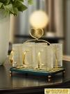 瀝水杯架 居曼希玻璃水杯架子瀝水架收納置物架帶托盤家用客廳杯架倒掛輕奢 向日葵