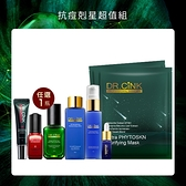 DR.CINK達特聖克 抗痘剋星超值組【BG Shop】抗痘凝膠+紅光瓶+精華液