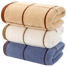 3條大毛巾 加厚全棉洗臉面巾家用成人情侶兒童柔軟吸水