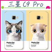 三星 Galaxy C9 Pro 6吋 寵貓系列手機殼 大眼貓咪背蓋 PC手機套 可愛萌貓保護套 彩繪保護殼 硬殼