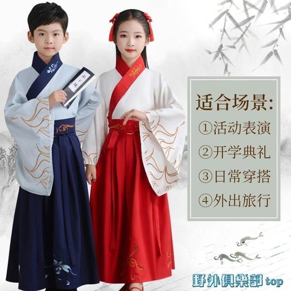 兒童演出服 童裝古裝漢服兒童男童秋演出國學服裝女童書童弟子規中國風表演服 快速出貨