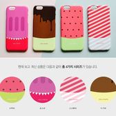 韓國 冰淇淋 硬殼 手機殼│可加購訂製雙層防摔│S7 Edge S8 S9 Plus Note5 Note8 Note9│z8398