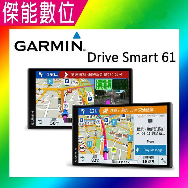 Garmin DriveSmart 61【贈三大好禮】 GPS 6.95吋衛星導航 聲控導航 行旅領航家