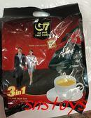 sns 古早味 咖啡 三合一咖啡 G7 三合一即溶咖啡50入(袋裝) 淨重800公克 產地:越南