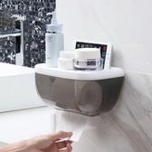 居家家免打孔防水紙巾盒廁所廁紙盒