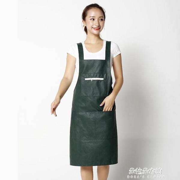 圍裙 皮PU大人圍裙防水防油廚房軟皮女時尚罩衣家用工作服 朵拉朵衣櫥