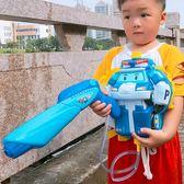 正版兒童背包水槍玩具寶寶小男孩超大戶外抽拉式戲噴水沙灘打水槍