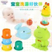 戲水玩具 嬰兒洗澡玩具嬰兒童戲水一周歲半男女孩寶寶0-1-2-3歲以下 全館免運
