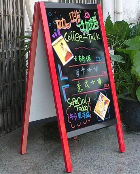 降價兩天 雙面立式小黑板 門口露天戶外廣告板促銷板防水不怕淋 粉筆熒光筆