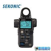 SEKONIC L-758Cine 全功能型測光表 (入射/反射兩用) 正成公司貨 L785 CINE