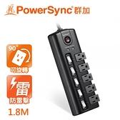 【PowerSync 群加】5開5插防雷擊旋轉插座延長線(黑)TS5X0018