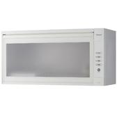 (全省安裝)林內懸掛式臭氧白色80公分烘碗機RKD-380S(W)