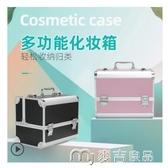 化妝包帶鎖化妝箱手提便攜專業跟妝師大容量家用化妝包大容量收納包 麥吉良品