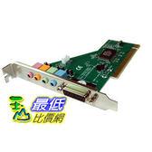 [玉山豐] PCI 介面 音效卡 4聲道 CMI 8738 晶片 高質量 高音質(201489_H214)