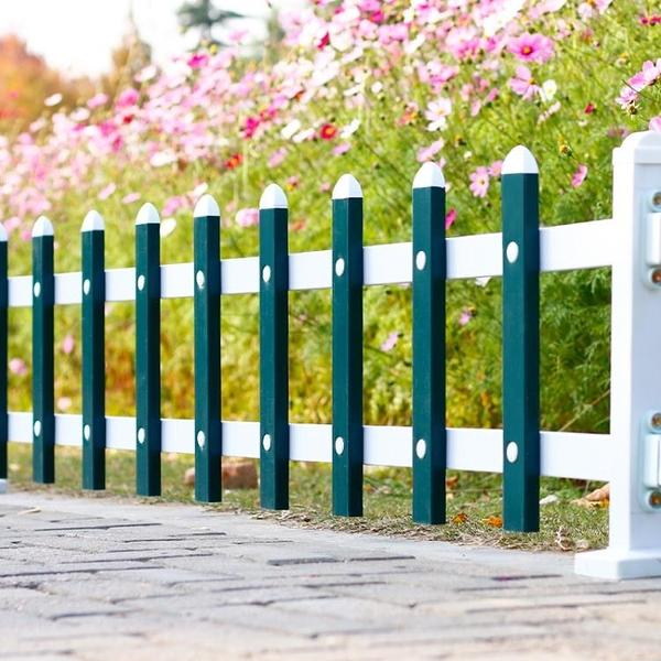pvc草坪護欄戶外柵欄圍欄花園圍牆塑鋼護欄庭院花壇綠化柵欄籬笆雙十二全館免運
