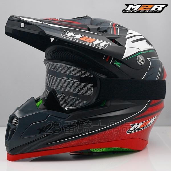 【M2R Revelation X4.5 #15 消光黑紅 全罩 越野帽  安全帽 】 極輕量旗艦級 安全帽 送風鏡