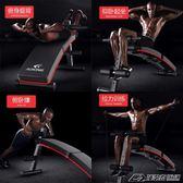 仰臥起坐健身器材輔助器減腰腹贅肉家用多功能練腹肌折疊仰臥板男igo  潮流前線