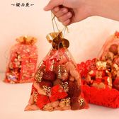 喜糖袋子紗袋創意結婚慶用品喜糖盒子婚禮禮盒糖果包裝喜糖盒批發【櫻花本鋪】