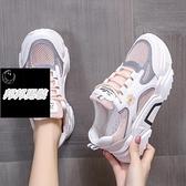 小雛菊老爹鞋夏季小白網面透氣運動網鞋加大碼35-43特大碼女鞋品牌【邦邦男裝】