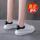2021新款板鞋女麥昆小白鞋女真皮百搭厚底內增高休閑運動女鞋春季 快速出貨