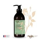 法國Najel阿勒坡古皂液淨透平衡頭皮SPA洗髮精300ml/茉莉花毛躁細軟髮