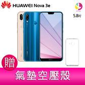 分期0利率 HUAWEI 華為 Nova 3e 5.84吋智慧型手機 贈『氣墊空壓殼*1』